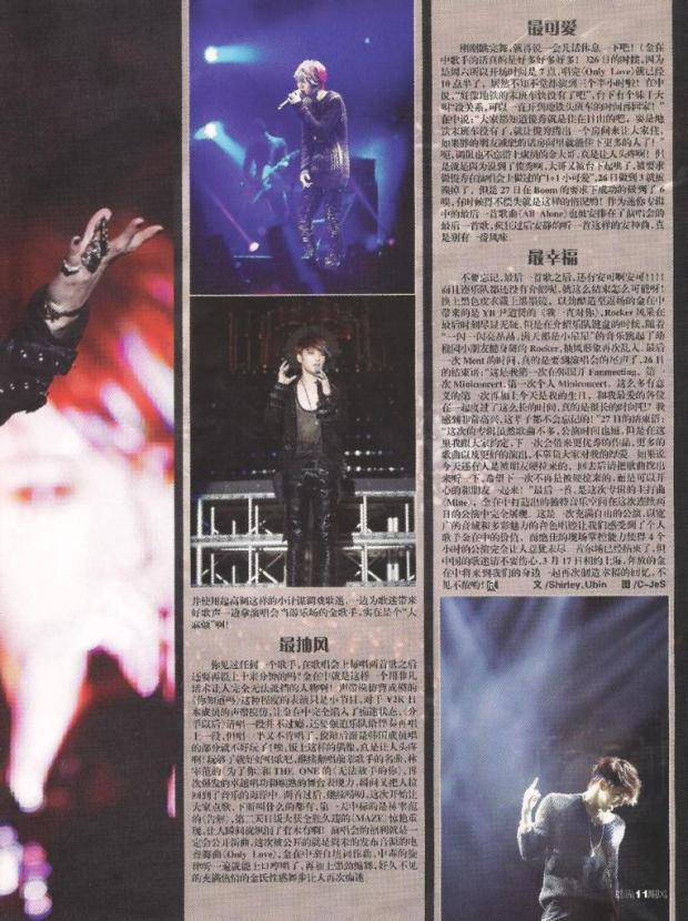 CoolLightMusicMagazine8