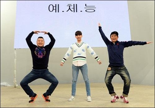 kang-ho-dong-changmin-variety